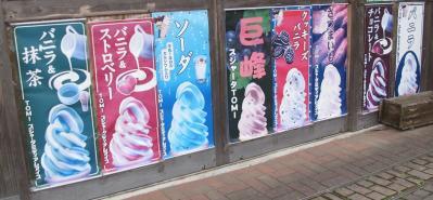 道の駅『茶倉駅』
