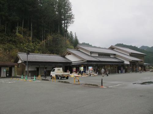 道の駅『美杉』