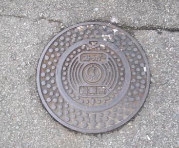 松坂市 マンホール