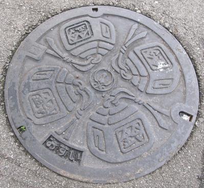 松坂市マンホール