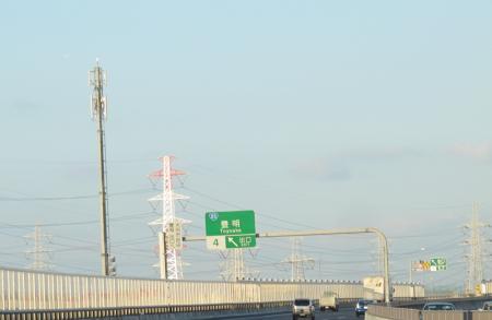 豊明付近 鉄塔