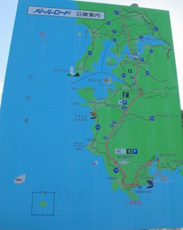 三重県鳥羽市 ロマンの岬
