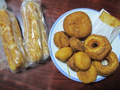 亀山PAで買ったパン