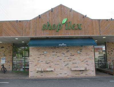 shop'ilex