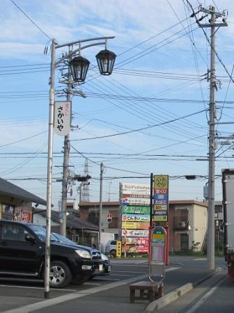 引佐辺り 街灯