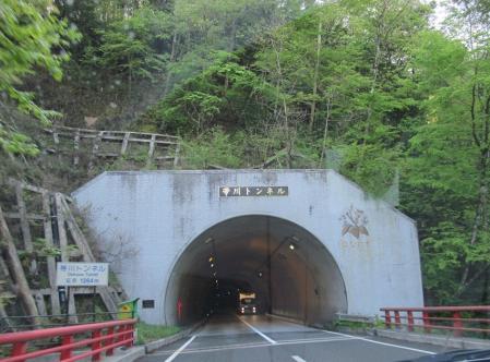帯川トンネル