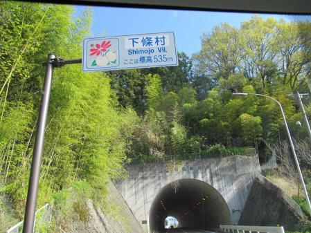 長野県下條村