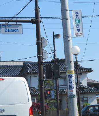 長野県飯田市 街灯