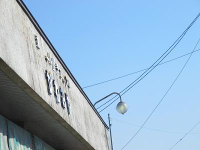 長野 飯田街灯