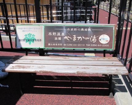道の駅『日義 木曽駒高原』