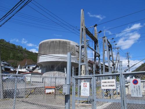 城山水力発電所