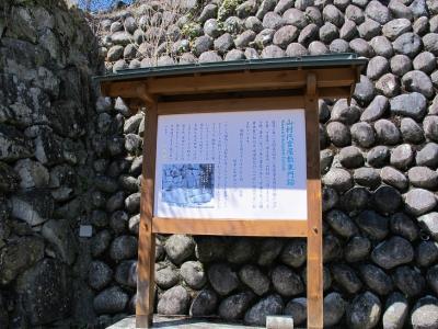 中山道 福島宿 山村代官屋敷