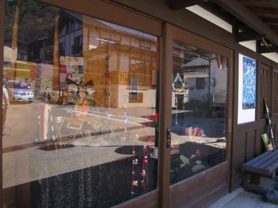 中山道 福島宿 上ノ段