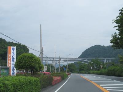 富士川総合公園