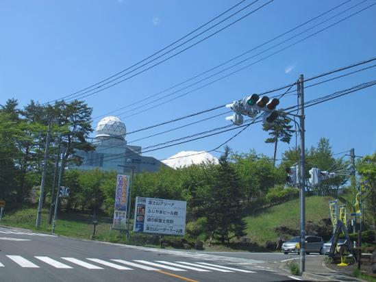 道の駅『富士吉田』と富士山