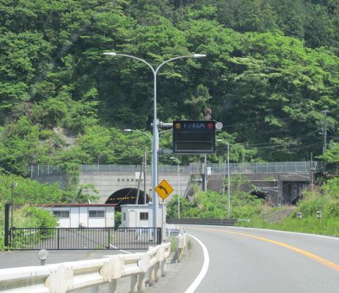 山北町 トンネルが3個