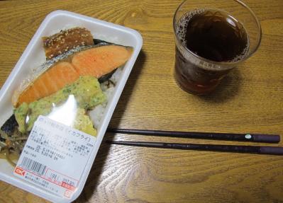 198円弁当