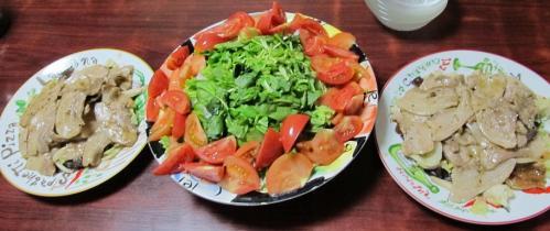 豚バラ厚切り肉とサラダ