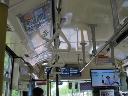 石垣空港からバス