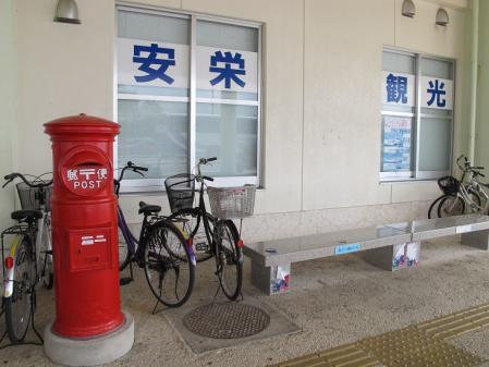 石垣島 離島ターミナル 丸ポスト