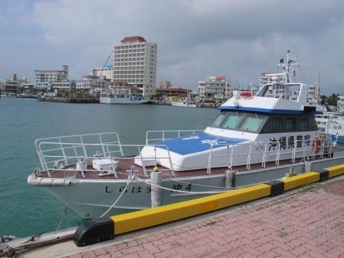 石垣港 警察船しらはま