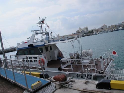 石垣島 警察船しらはま