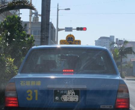 石垣島のタクシー