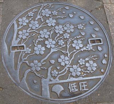 東京上野 マンホール