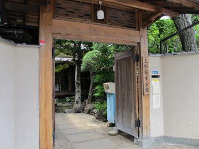 上野桜木会館