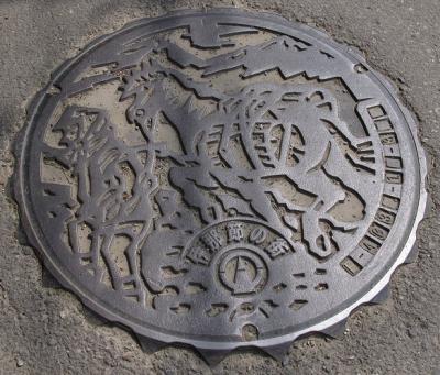 長野県 伊那 マンホール