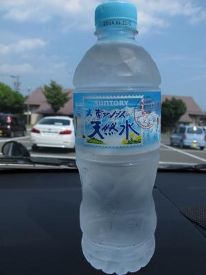 6月21日の天然水