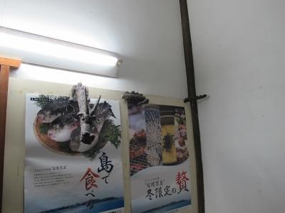 日間賀島 かちま荘さん