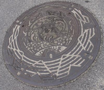 日間賀島マンホール