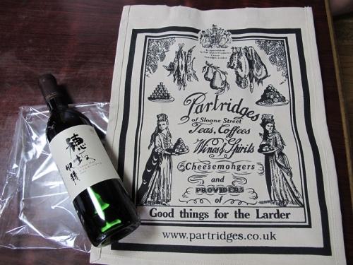 ワインと英国トート