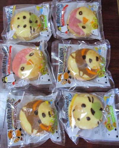 旭山動物園のパン