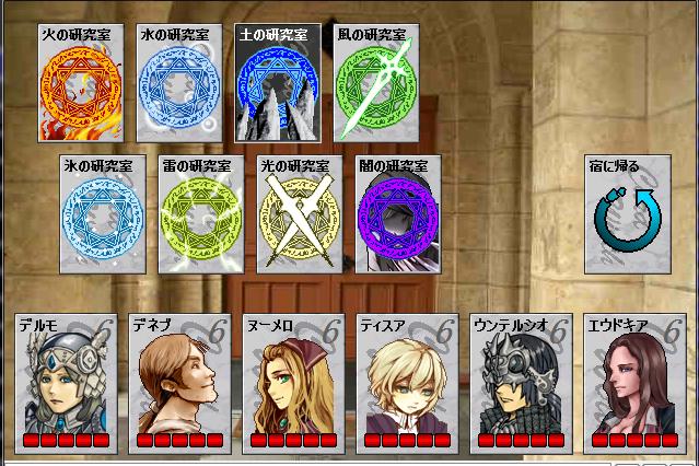 魔法研究所00
