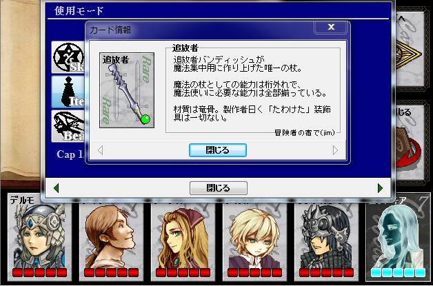 13の魔女04
