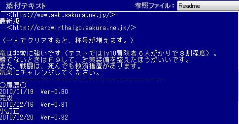 エルトラの竜02