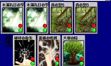 3世代目冒険スキル06