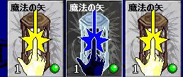 3世代目召喚獣06