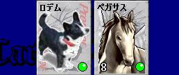 3世代目召喚獣01