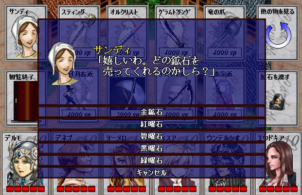魔剣工房01