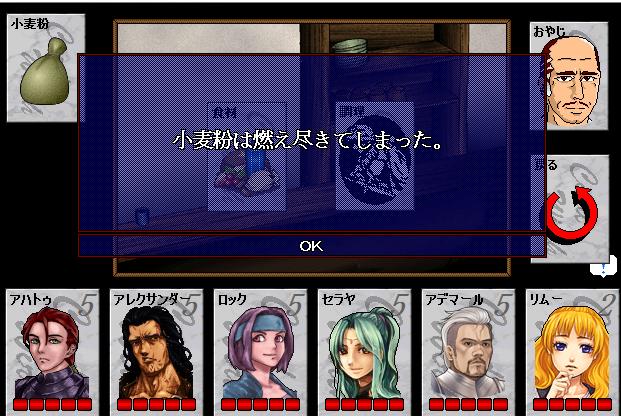 リムー育成01