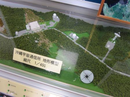 沖縄本島修学旅行