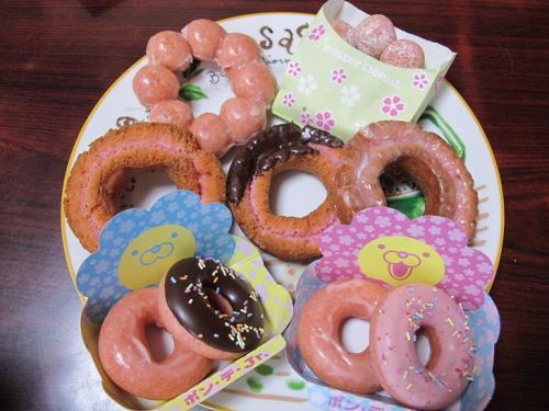 桜ドーナッツ