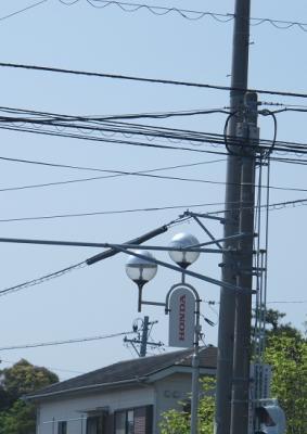 浜松 HONDA 街灯