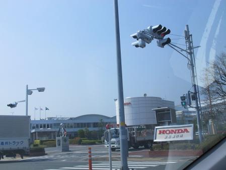 浜松 HONDA