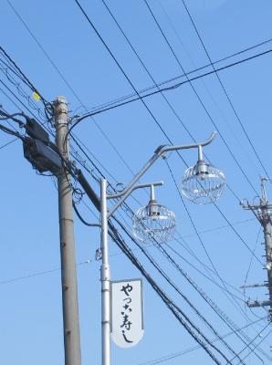 浜松 姫街道 街灯