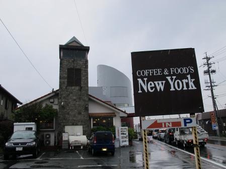 ハンバーグ&カフェNEW YORK