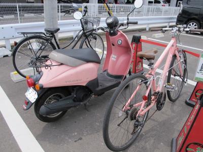 チャリとバイク